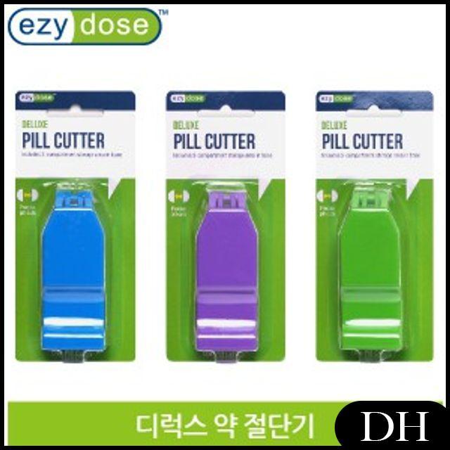 DH 디럭스 약 알약커팅 휴대 조제 알약 커터기 (색상랜덤) 절단기 약커팅 약가위, DH 1 (POP 4690382447)
