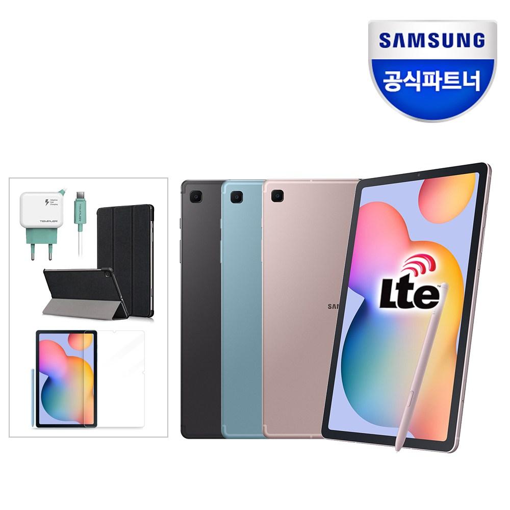 삼성전자 삼성 갤럭시탭S6라이트 128GB 10.4 SM-P615 LTE+악세사리3종패키지 태블릿 PC, 없음, SM-P615NZIHKOO 128GB 핑크+악세사리3종패키지