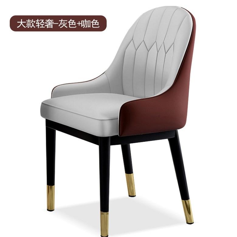 북유럽 편한 식탁 의자 현대식 수입, 라이트 럭셔리 3 (그레이 + 커피 컬러) 블랙 골드 아이언 레그