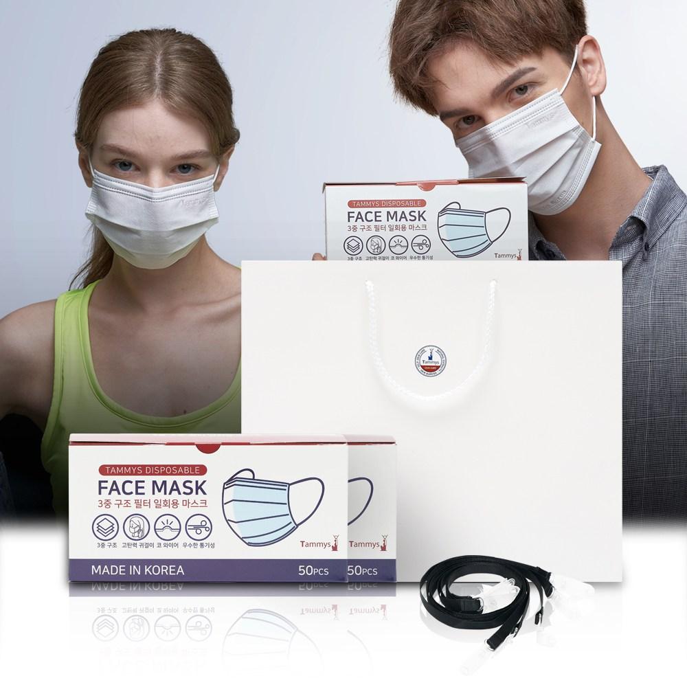 태미스 선물세트 국산 일회용 비말차단 숨쉬기편한 마스크 100매 벌크 스트랩 2개, 2box, 50매