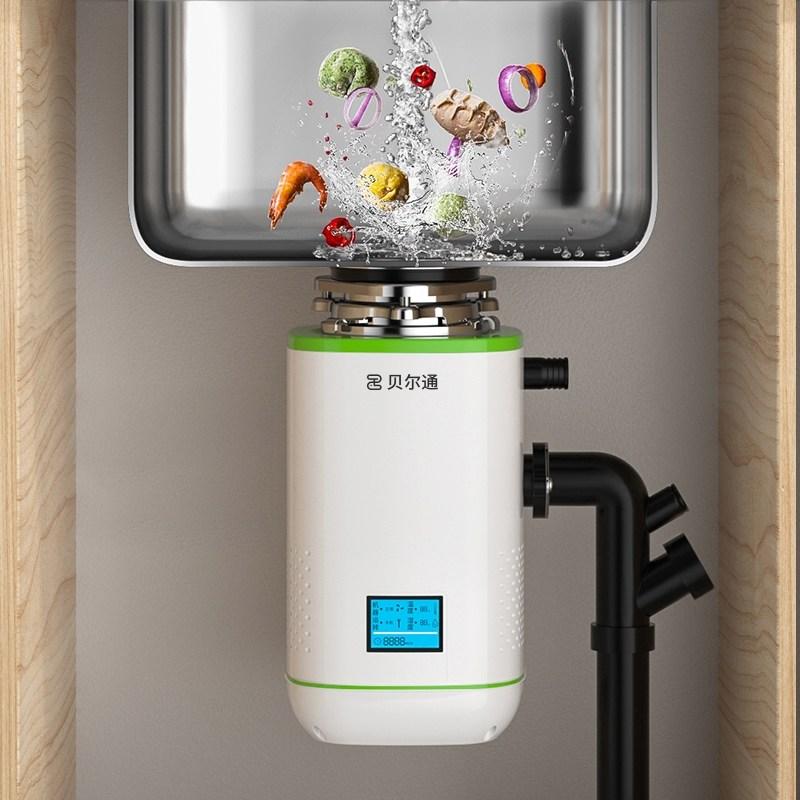 가정용 싱크대 음식물 분쇄기 처리기 독일 주방 쓰레기 주방 쓰레기 젖은 쓰레기 주방, 스마트 업그레이드 모델 말차 그린