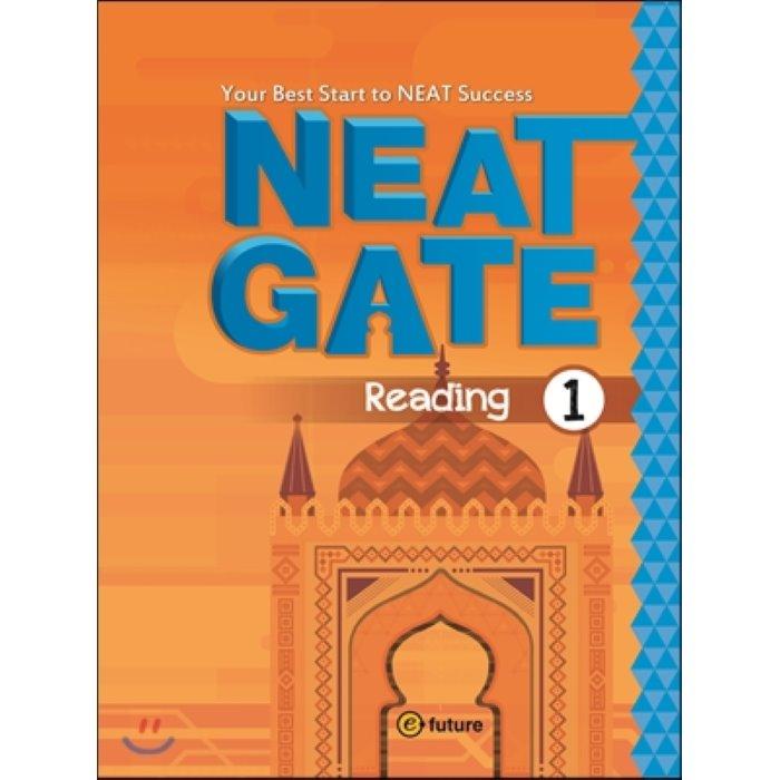 NEAT Gate Reading 1, 이퓨쳐(e-future)