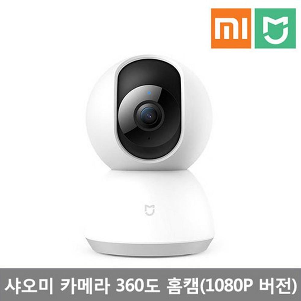 샤오미 미지아 스마트 360도 웹캠 (글로벌 버전) 최신형, 샤오미 웹캠