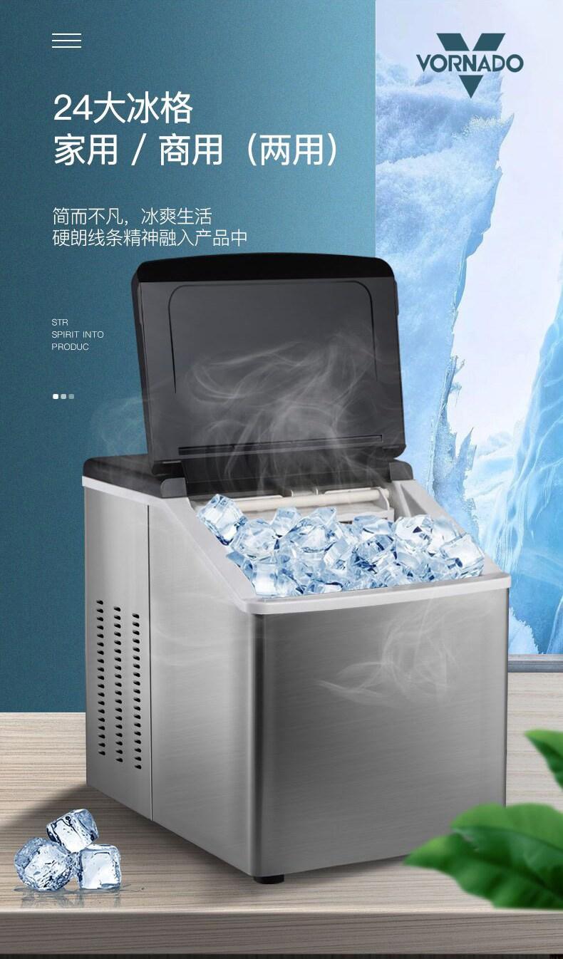 제빙기 가정용 빙수기 업소용 얼음 빙삭기 미니 눈꽃, 하루30kg 트레이 24 가정용_밝은회색_수동물주입