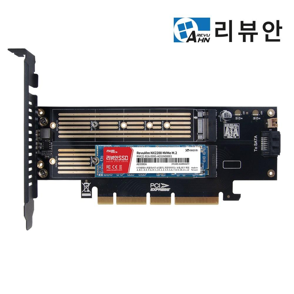 리뷰안 DX2200 PCIe NVMe M.2 SSD, 1TB