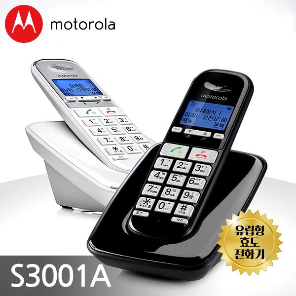 모토로라 S3001A 전화기 발신자 무선 집전화기 사무용 단축 디지털 스피커폰, S3001A (검정)