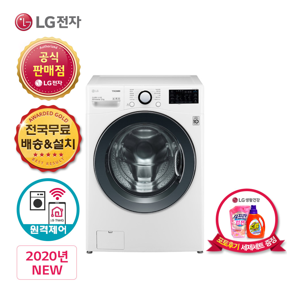 LG 트롬 F21WDU 드럼세탁기 화이트 21KG, F21WDU.AKOR