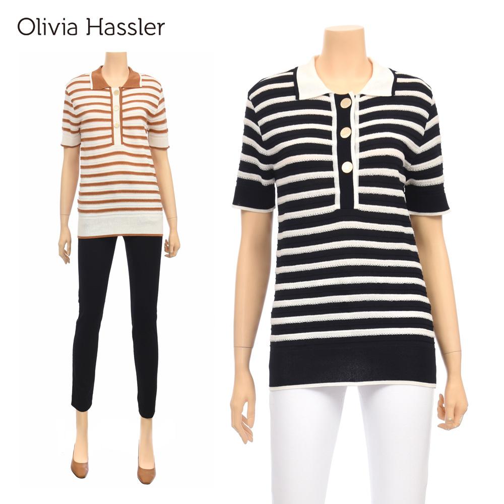 올리비아하슬러 [올리비아하슬러] 단추 스트라이프 티셔츠 (OH6MSW106)