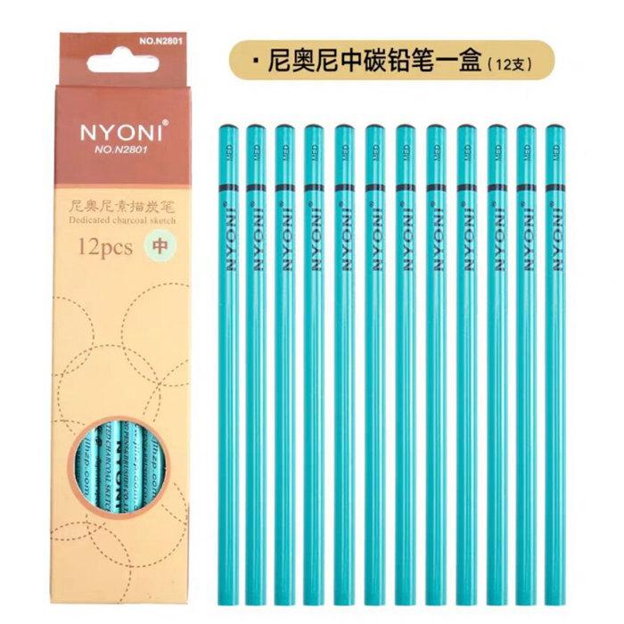 펜촉 콩테 붓끝 샌드페이퍼 연마기 미술 연필깎이 필기 회화 조절 소묘, 니 오니 차콜