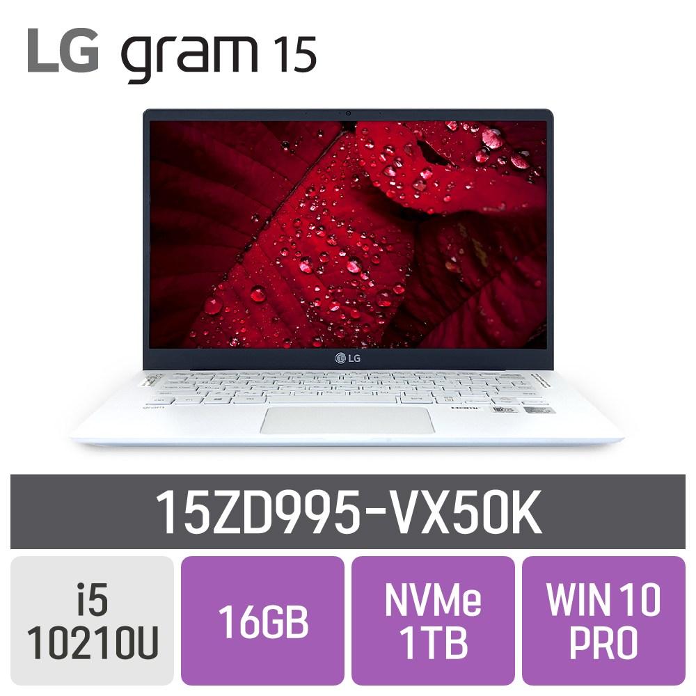 LG 2020그램 15ZD995-VX50K, 16GB, SSD 1TB, 포함