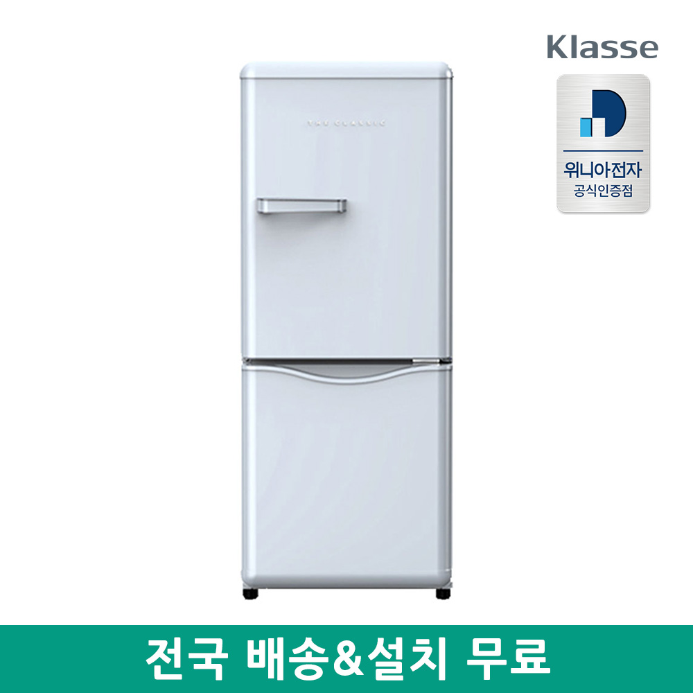 위니아전자 더클래식 레트로 냉장고 150L EKRS154CCU