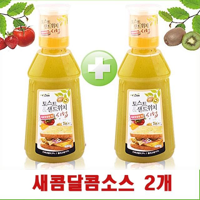 서산애 토스트 샌드위치 소스 새콤달콤맛, 2개