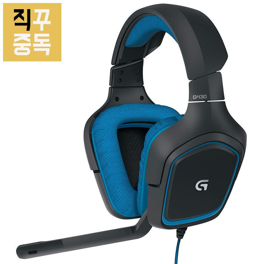 로지텍 G430 게이밍 헤드셋 7.1채널, 단품