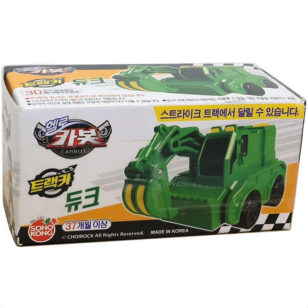 cmzv 89985장난감로봇트랙카캐릭터헬로카봇듀크