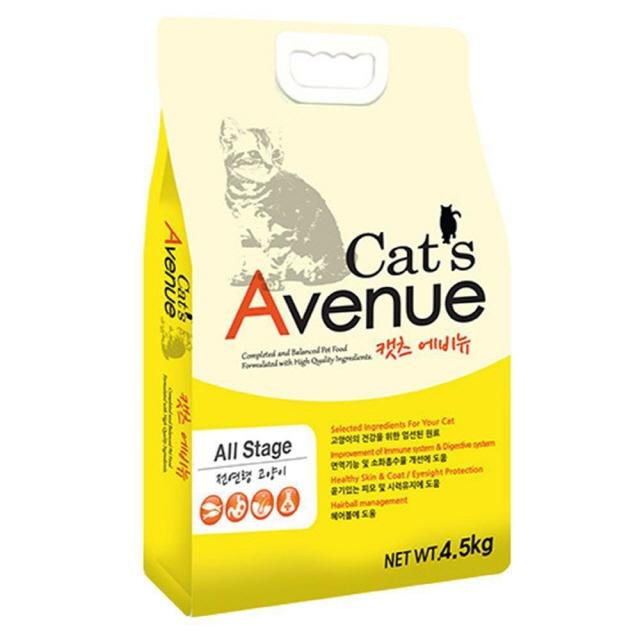 64 쇼핑나들이 / 고양이사료 캣츠 에비뉴 4.5kg 로얄캐닌 키튼사료 고양이밥 건식사료