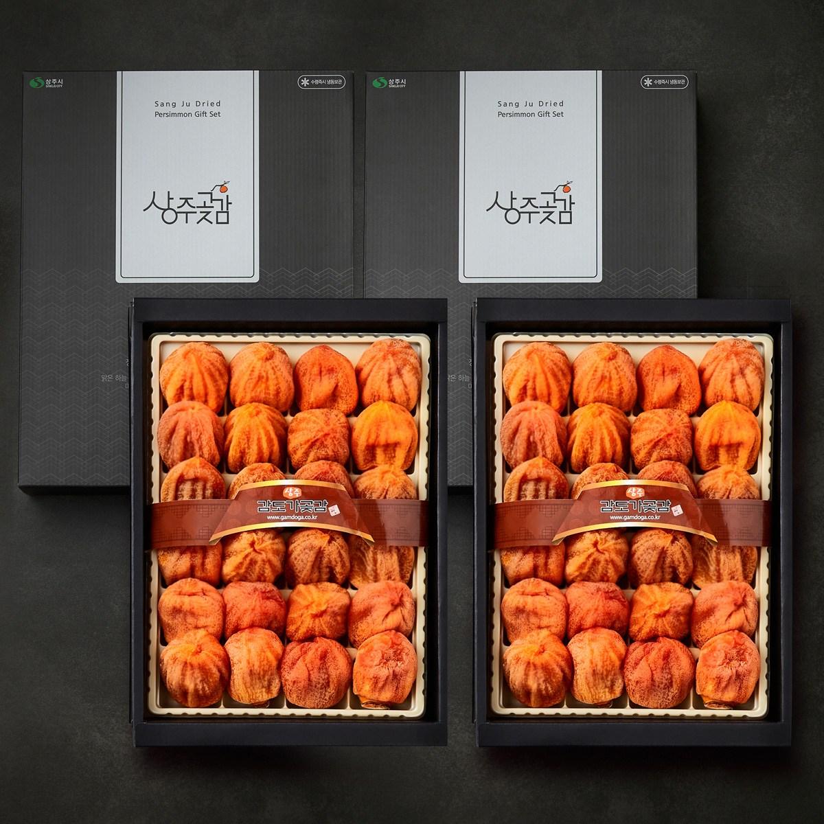 상주감도가곶감 [1+1상주감도가곶감]알찬2호 건시900g(24-28개입)2박스 보자기동봉, 단품