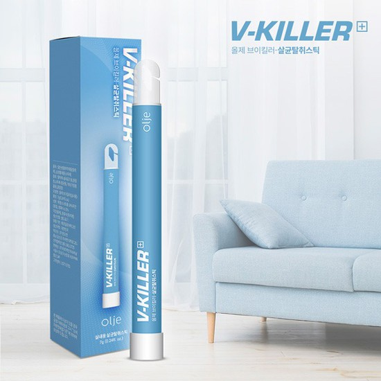 [브이킬러] 집안냄새제거 강력한 실내탈취제 1개입