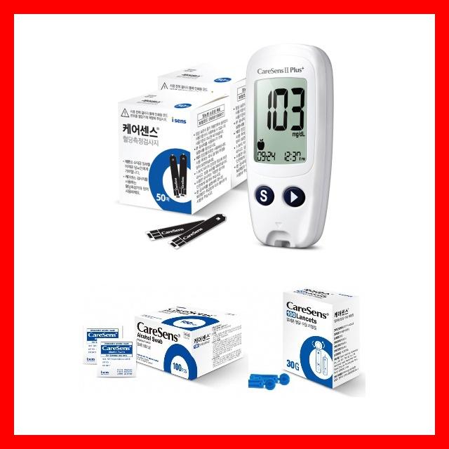 케어센스 II Plus+ 패키지 풀세트 (기계 + 혈당시험지 110매 채혈침 110개 알콜솜 100개) 혈당측정기 세트, 1세트