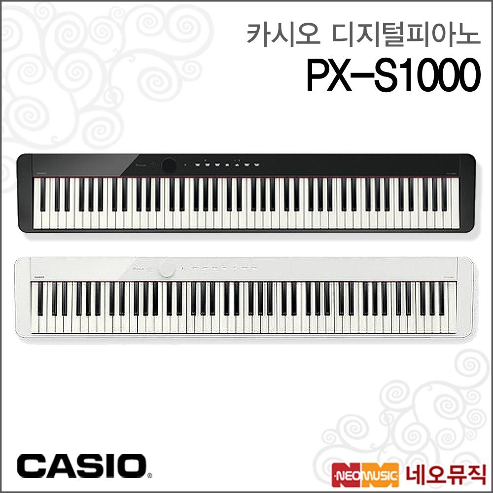 카시오디지털피아노 Casio Digital Piano PX-S1000, 카시오 PX-S1000/BK