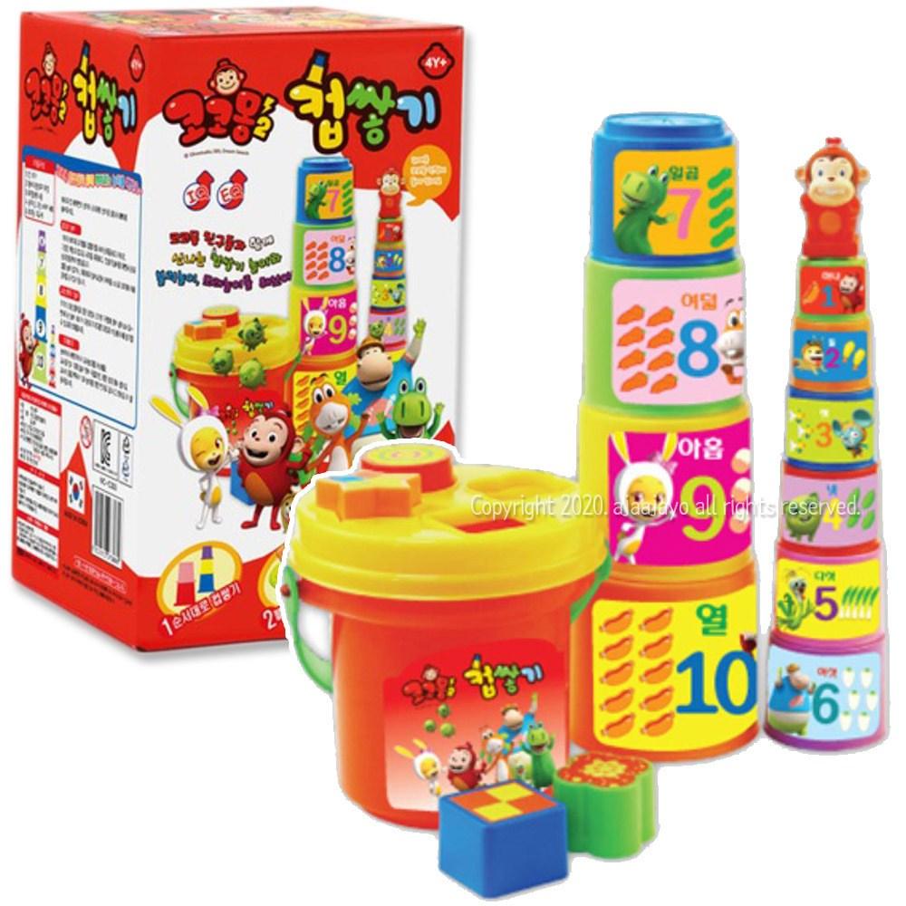 컵쌓기 유아 장난감 도형맞추기 9개월 소근육발달놀이, 상.세.확.인, 상.세.확.인