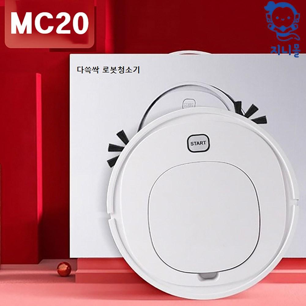 지니몰 다쓱싹 로봇청소기 먼지 물걸레 진공 자동, MC20