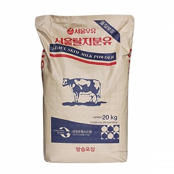 서울우유 전지분유20kg 탈지분유20kg [대용량 업소용], 1포