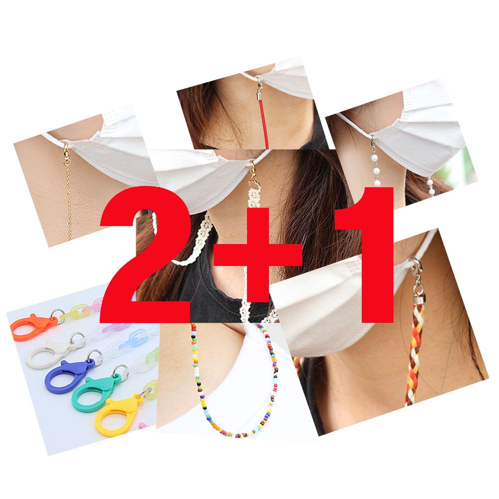 MIGO 마스크스트랩 2+1 3+2 [당일발송]성인 아동 아크릴 스웨이드스트랩 마스크 패션마스크목걸이