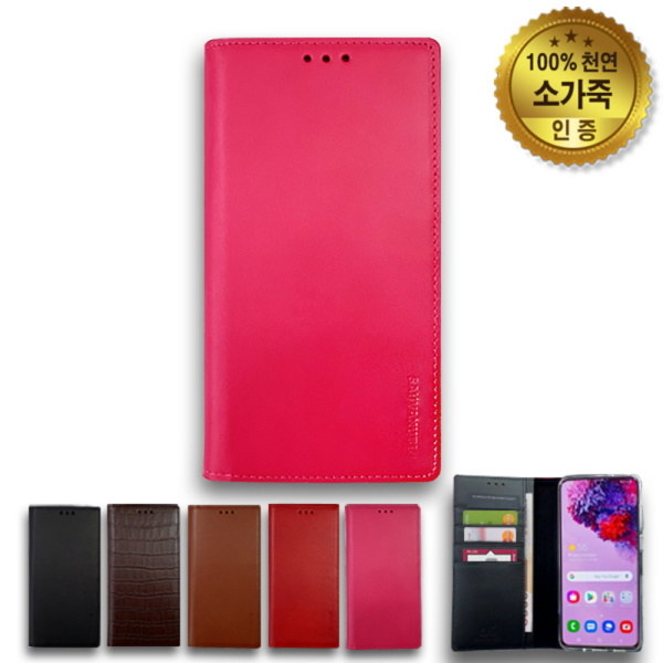 [바보사랑] 아이폰/SE2/6/7/8/11/X/S/R/프로/맥스/제F/폰/케이스, 기종:아이폰6(6S) / 색상:핑크, 상세 설명 참조