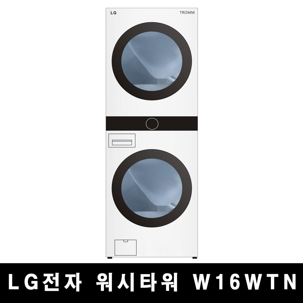 LG전자 TROMM 워시타워 W16WTN 1등급 세탁건조기 (WON)