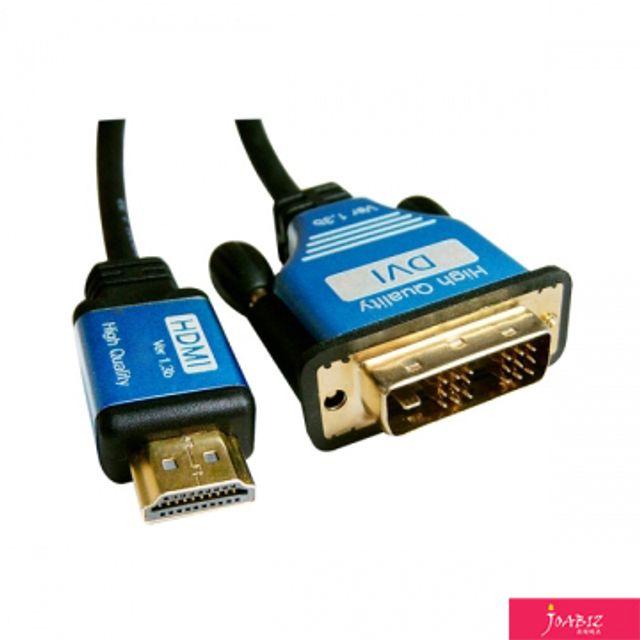 BSC DVI-HDMI 블루메탈케이블 19 M 5M 부품 인터페이스 hdmic타입 rgbto, 상세페이지참조()