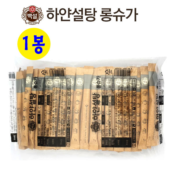 CJ백설 (하얀설탕 롱슈가100개입 설탕스틱 낱개포장) 커피 휴대용 설탕, 1봉
