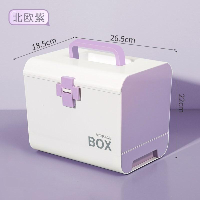 가정용 의약품함 구급상자 정리함 소품상자 정리박스 도구 구급함 멀티 박스 의약품 수납함 케이스, 옵션2 (POP 5532722929)