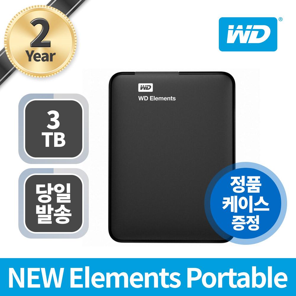 WD NEW Elements Portable (3TB), 1