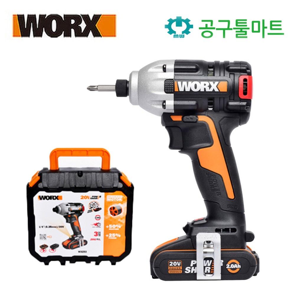 웍스 충전 임팩 드라이버 20V WX261 임팩트 드릴 오렌지 라인 호환 가정용