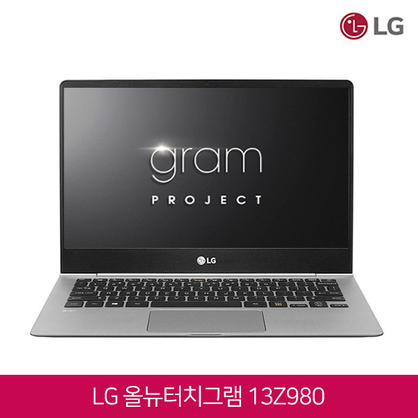 LG전자 8세대 코어i7 윈10탑재 LG 올뉴그램 터치 13Z980-A.AAS6U1 정품키스킨 증정, 8GB, SSD 256GB, 포함
