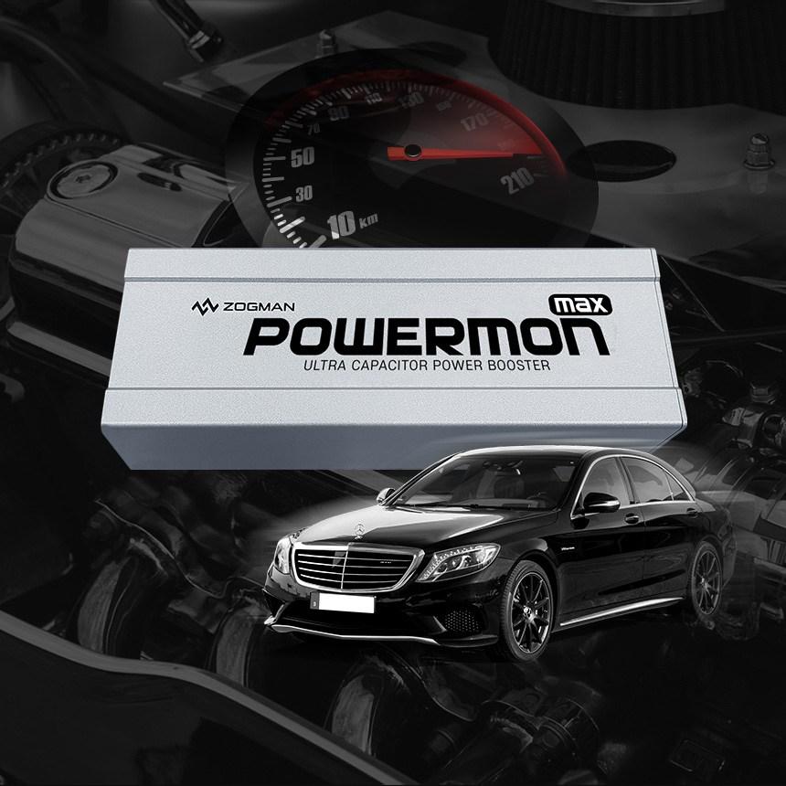 파워몬 MAX 차량용 울트라 슈퍼캐패시터 보조 배터리 전류전압안정기 고출력 대용량 LS콘덴서, MAX-직접장착 (리뷰안함 사은품없음)