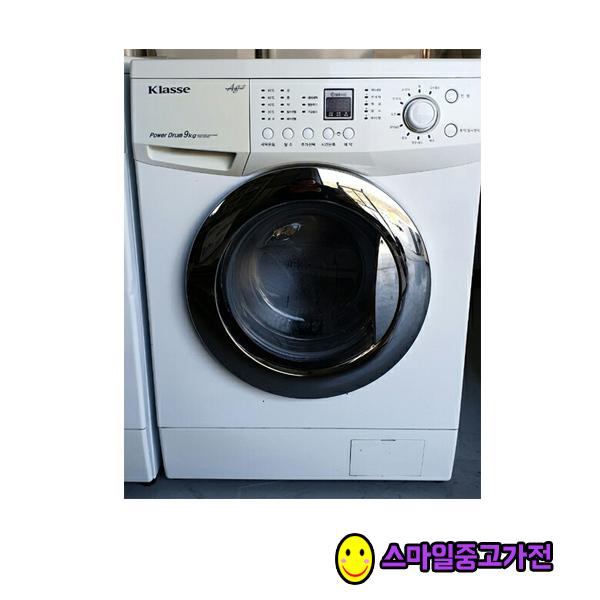 대우 클라쎄 9KG 드럼세탁기, 대우드럼세탁기