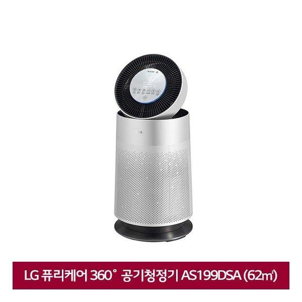 LG전자 퓨리케어 360도 공기청정기 AS199DSA (62㎡/로맨틱 샤인) 가정용