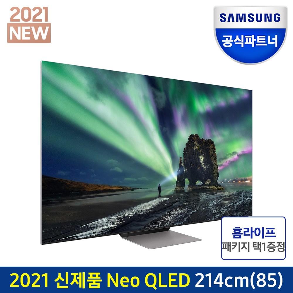 삼성전자 공식인증점 QLED TV 214cm (85) KQ85QNA900FXKR, 각도 조절 벽걸이형 (POP 5116862283)