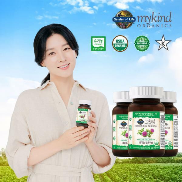 마이카인드 유기농 밀크씨슬 30정(1개월분) X 3개