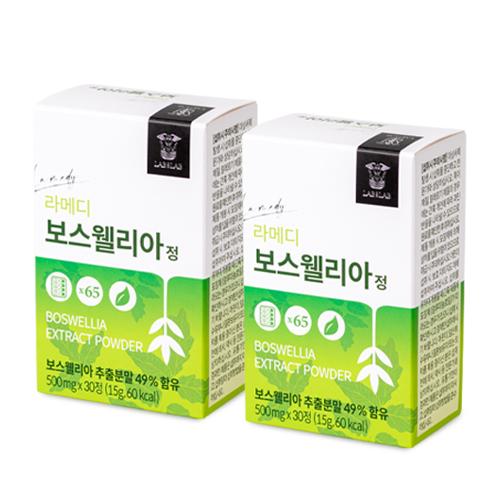 라메디 보스웰리아 65배 고농축 영양제, 8주분
