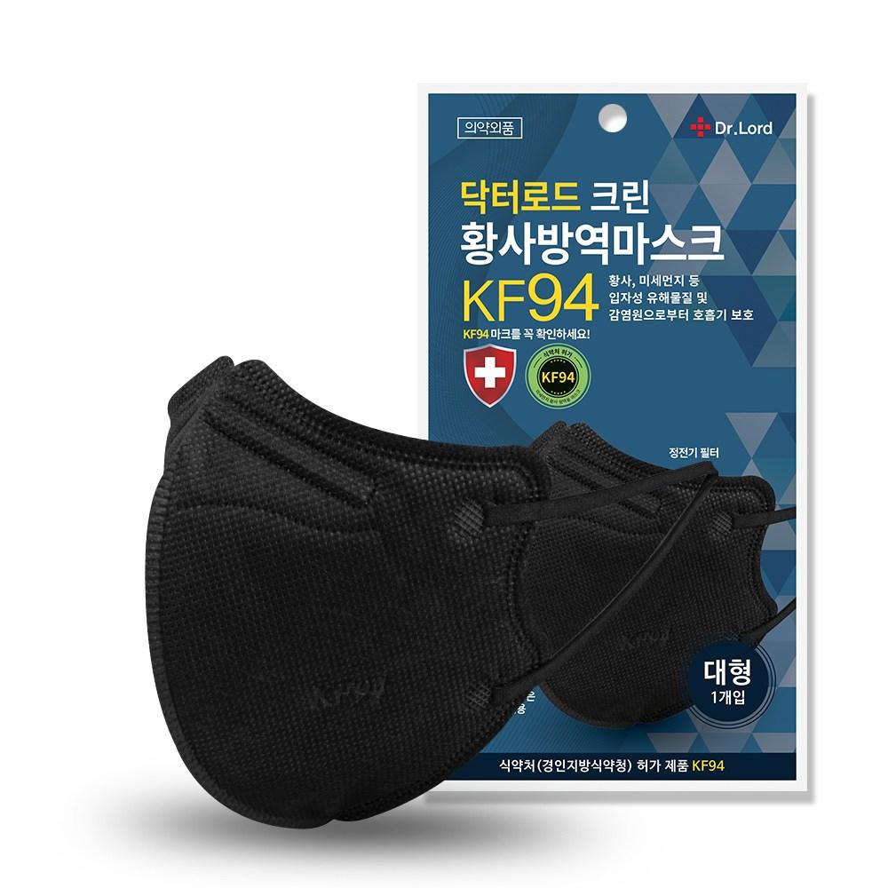 닥터로드 새부리형 미세먼지 황사마스크 블랙 KF94 대형, 50개입