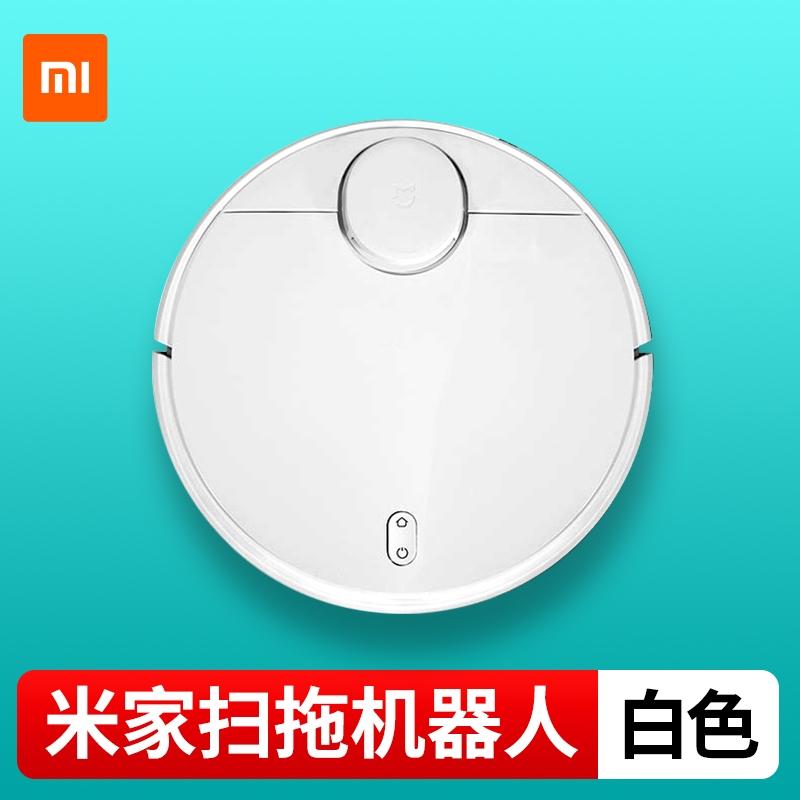 물걸레 로봇 청소기 추천 Xiaomi 바닥 청소 스마트 홈 자동 진공 청소 및 통합, 【백색】 밀레 청소 · 드래깅 로봇 (POP 5650648872)