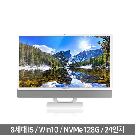 삼성올인원PC DM530ABE-L54A(인텔i5-8265U 24형 SSD128GB 4GB UHD610 win10 듀얼하드가능) / 추가쿠폰, 상세페이지 참조, 상세페이지 참조