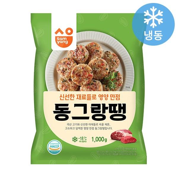 삼양 동그랑땡, 1000g, 1봉