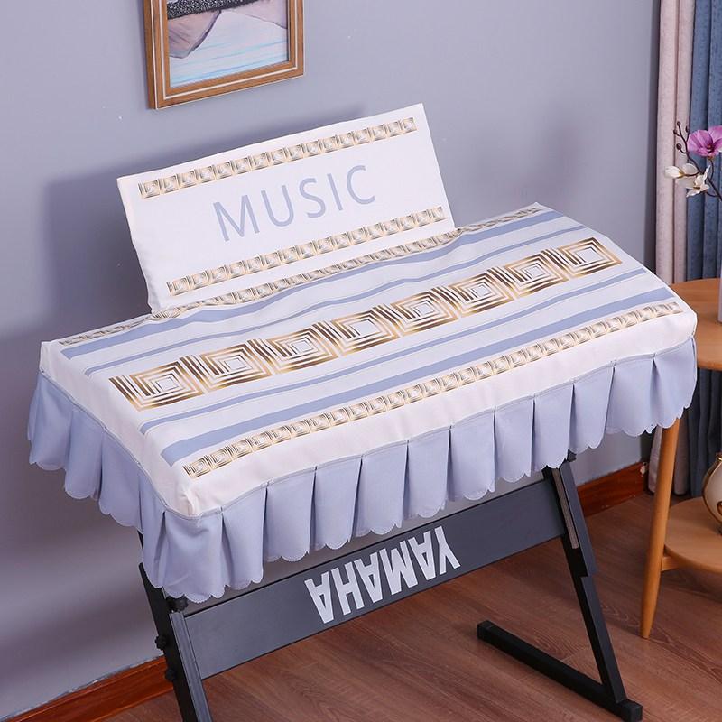 디지털피아노 프린팅 전자피아노 커버전기 피아노 88건 방진커버 61건, C02-PX-S1000BK(미포함 커버), T07-기하학 전자피아노 후드