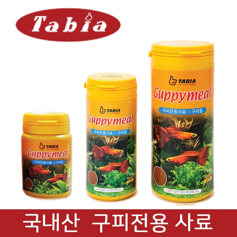 타비아 구피밀 구피전용사료 (GUPPY MEAL) 사료, 1개, 260ml
