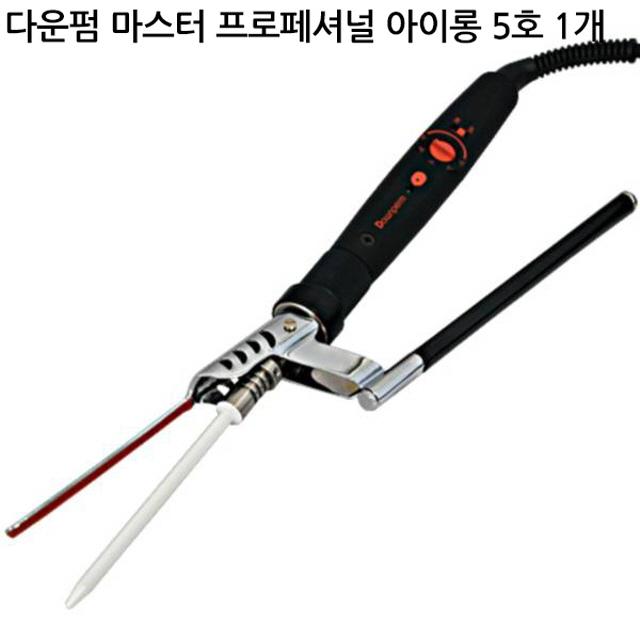 WTR15 A_헤어프로 다운펌 아이롱 매직기 고데기 5mm, 단일 모델명/품번