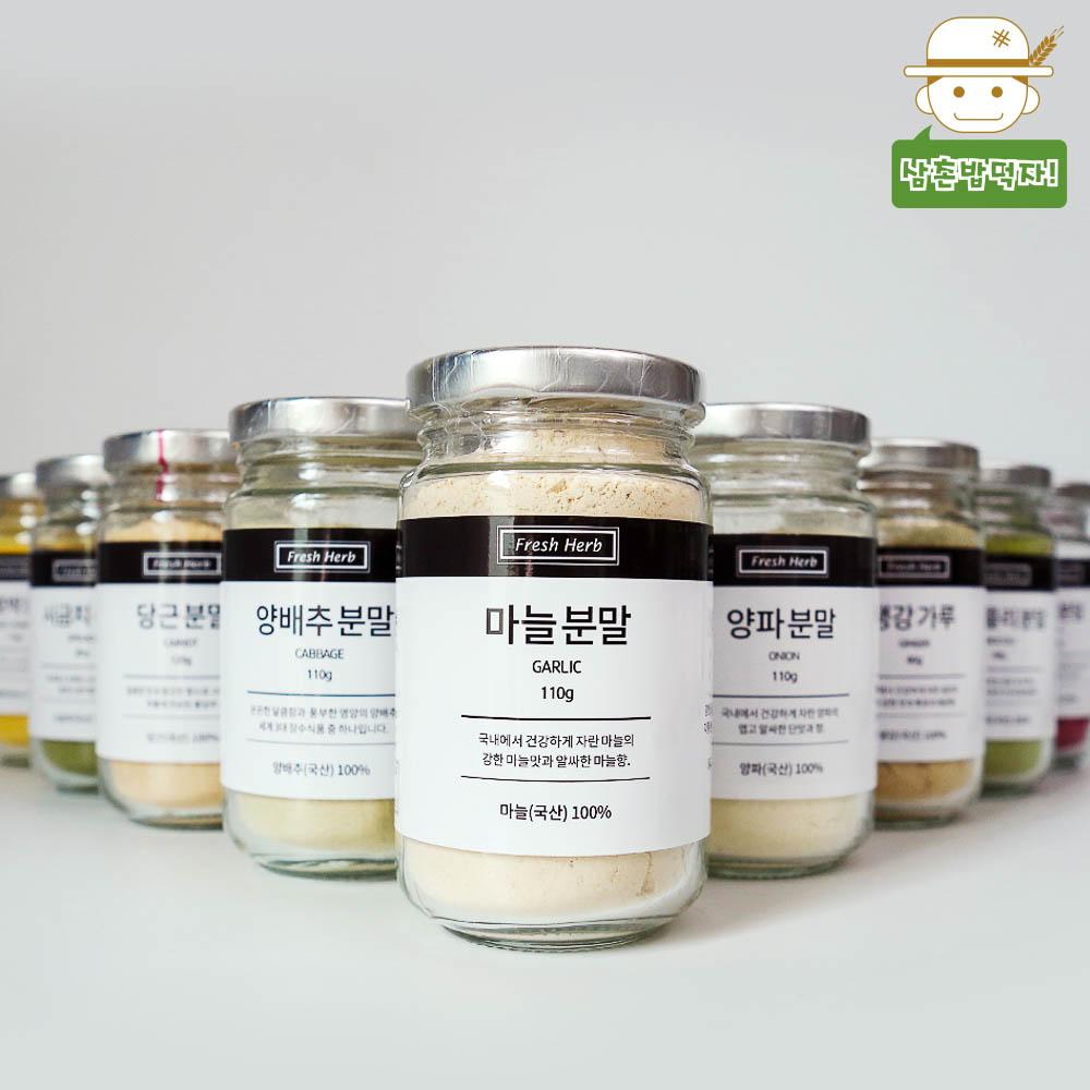 삼촌밥먹자 국내산 천연조미료 골라담기, 시금치가루80g