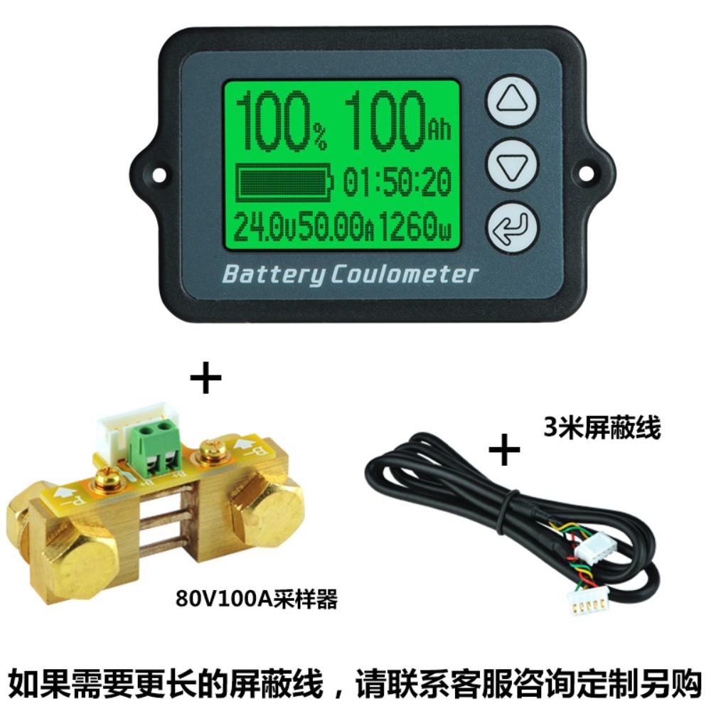 잔량계 인산철 적산계 잔량표시 TK15 50A 100A 350A 배터리 레벨메타 미터, TK15-80V100A (POP 5525919834)